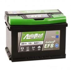Аккумулятор AutoPart Galaxy EFB Star-Stop R12V 60Ah 560A