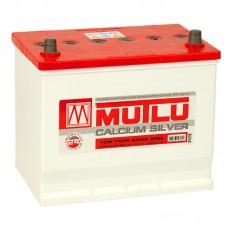 Аккумулятор Mutlu Calcium Silver R12V 70Ah 600A